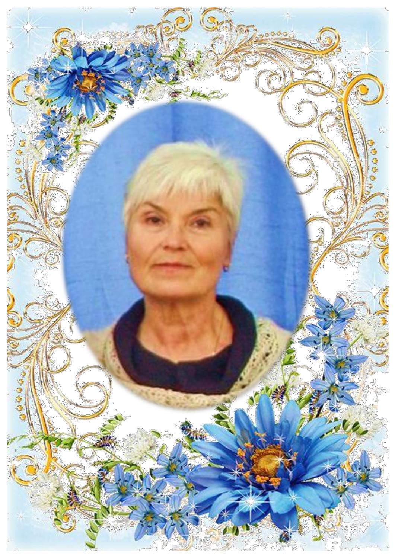 Тупицына Татьяна Дмитриевна
